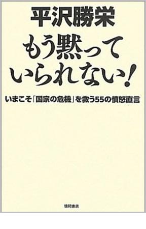 1_books