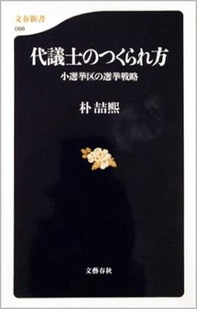 11_books