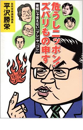 6_books