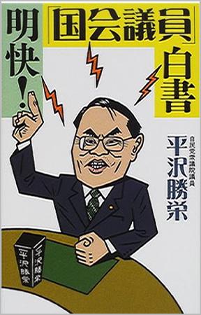 7_books