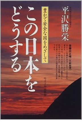 9_books