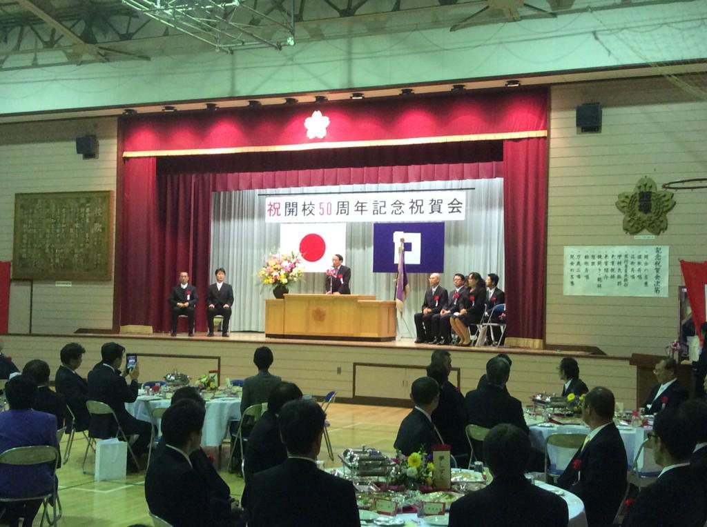 26.11.29  飯塚小学校50周年記念祝賀会