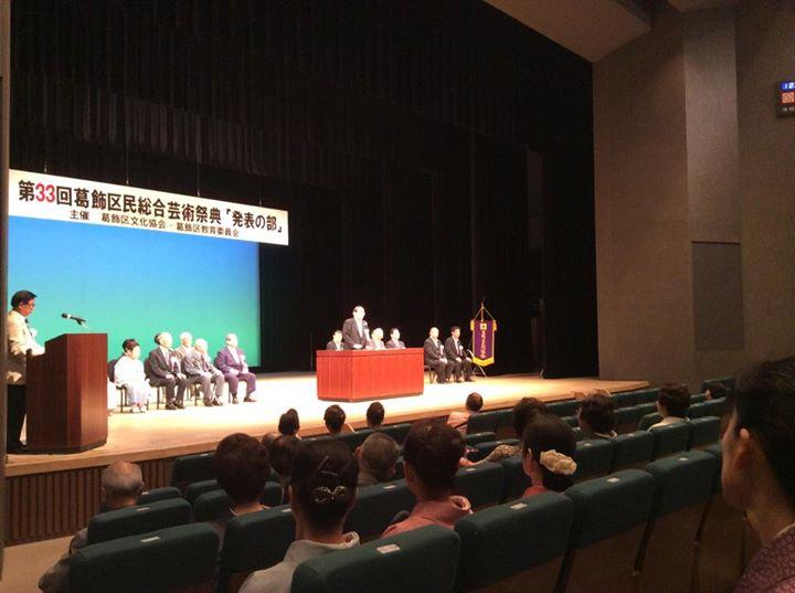 27.6.28  総合芸術祭典