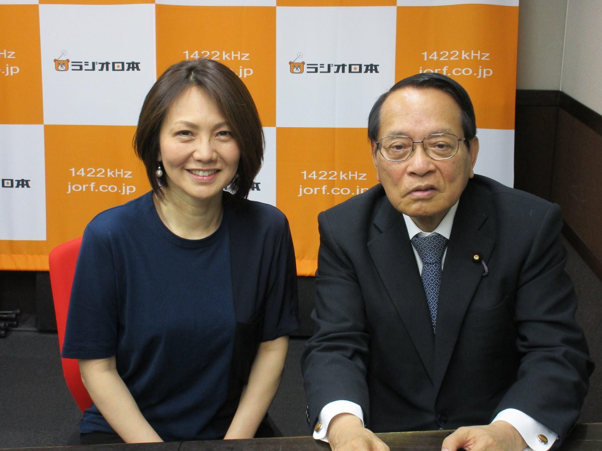 28年4月20日(水)~ラジオ日本 平沢勝栄公式サイト