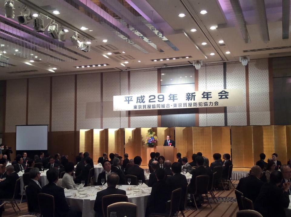 290130 東京質屋新年会