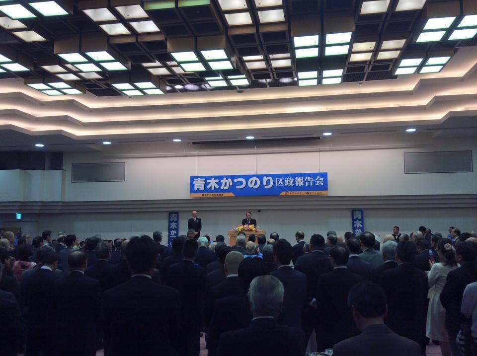 290311 青木区長国政報告会