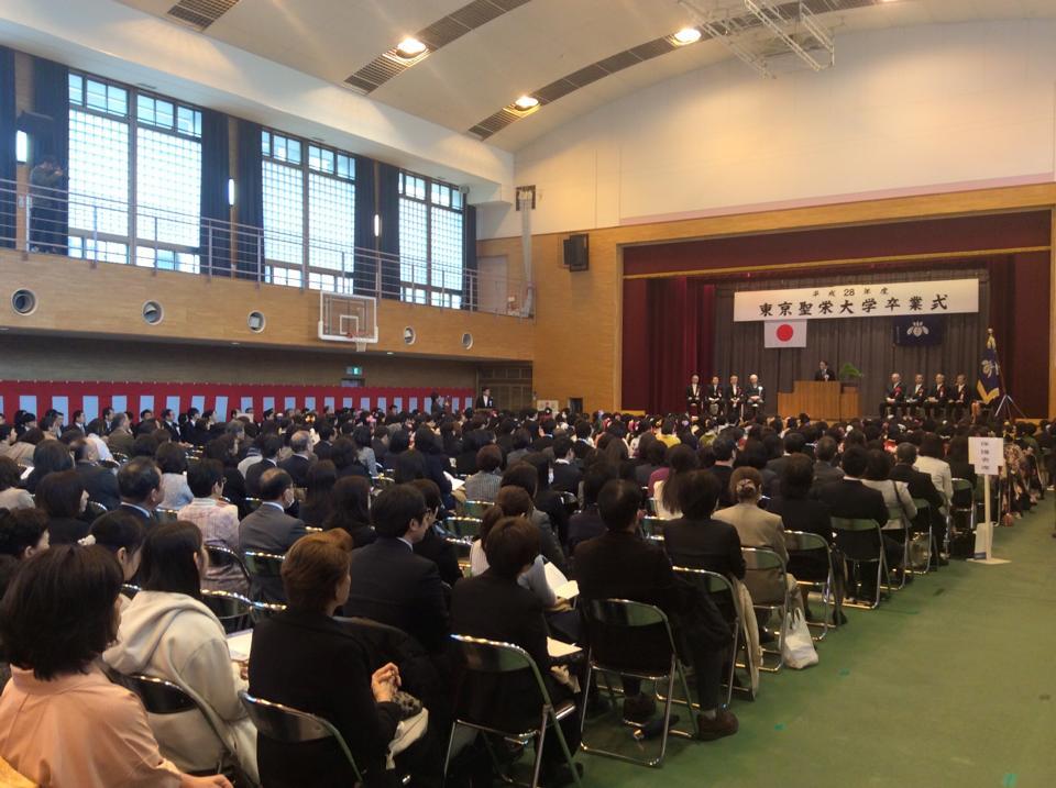 290315 東京聖栄大学卒業式