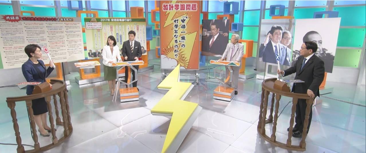 290518 テレビ東京