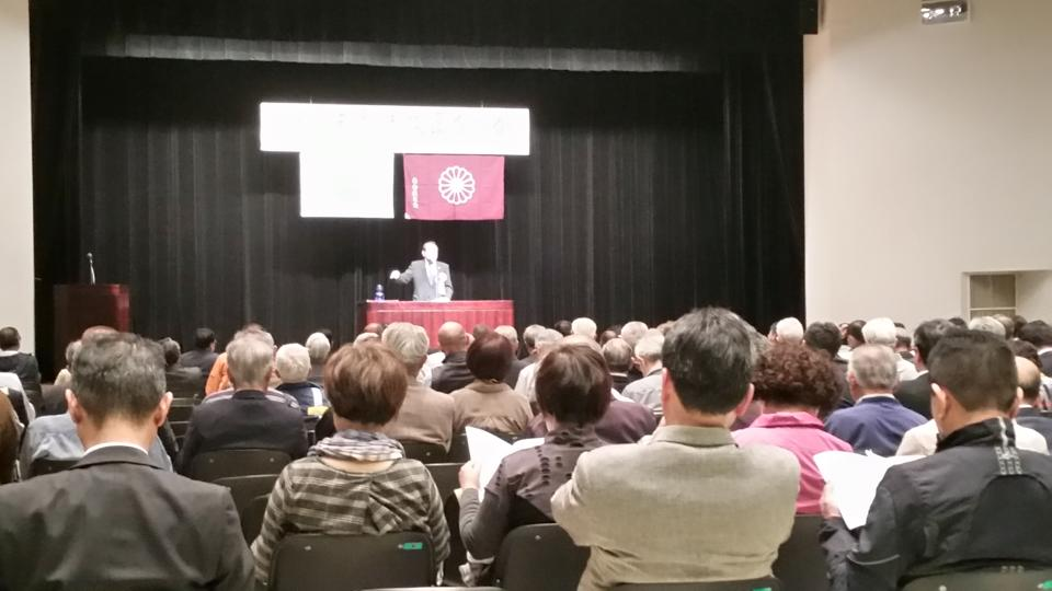 290422 静岡県第四選挙区支部 講演