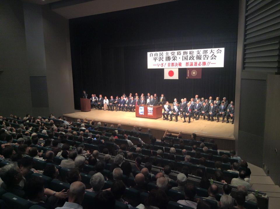 290523 平沢勝栄国政報告会葛飾