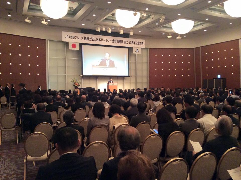 290601 JPA総研50周年式典