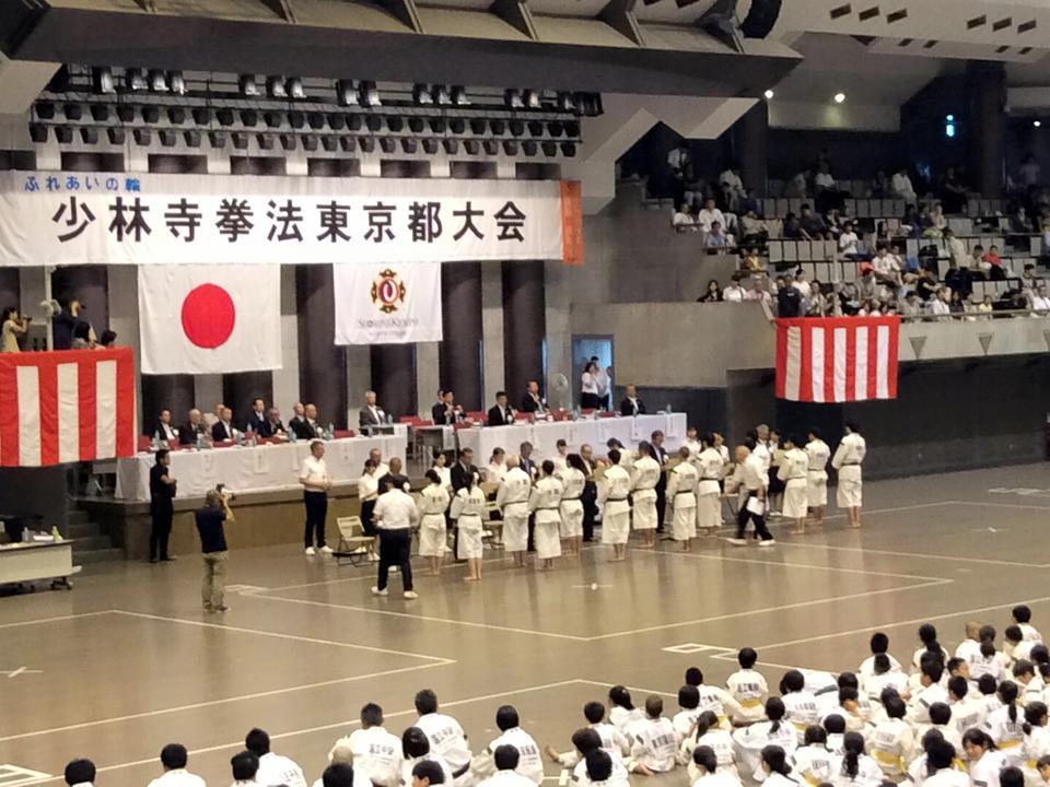 290716 少林寺拳法東京大会