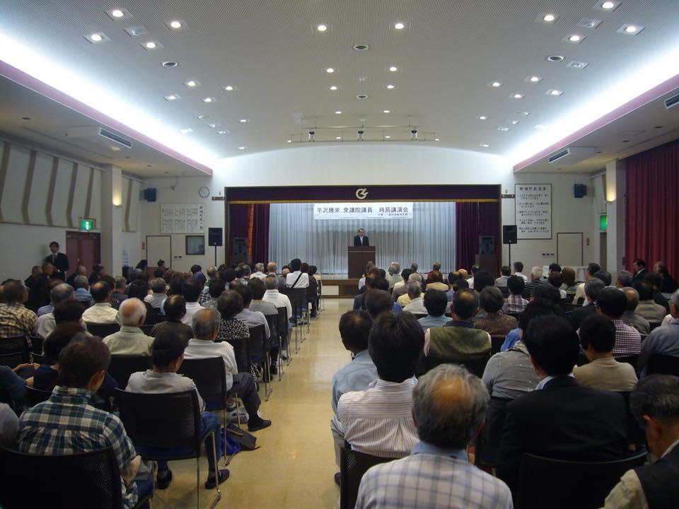 300602 福島県新地支部講演会
