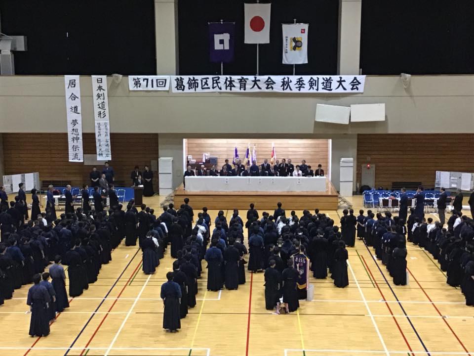 301028 葛飾区剣道大会