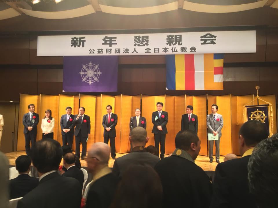 310130 全日本仏教会