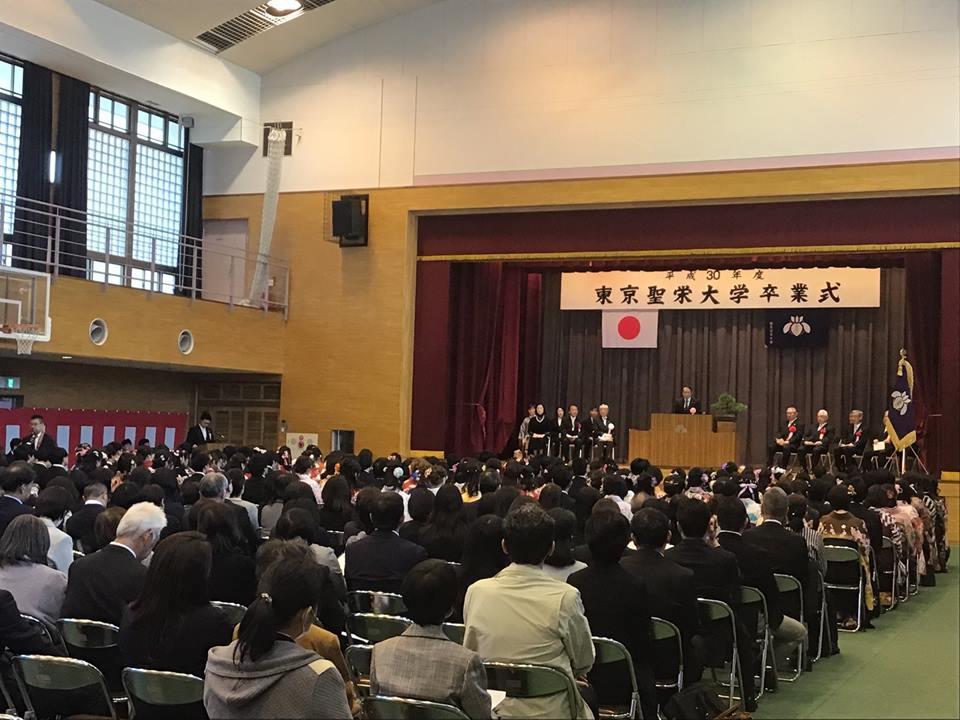 310315 東京聖栄大学卒業式