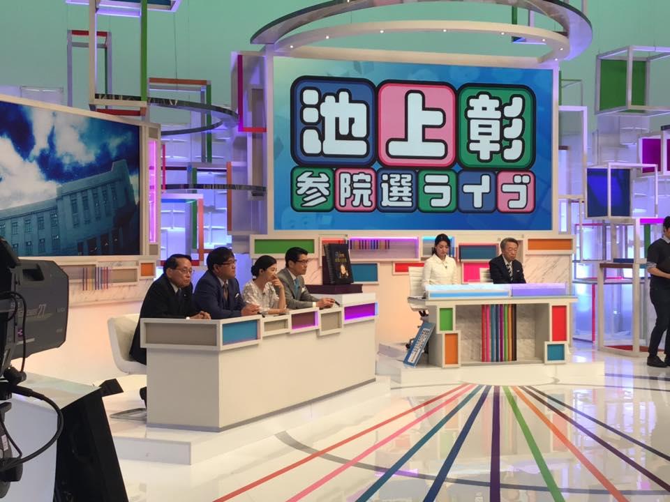 010721 テレ東 池上彰選挙ライブ